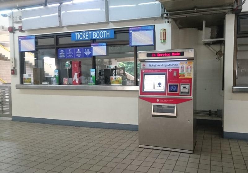 mrt manila ticket booth